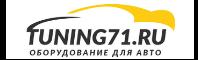 TUNING71.RU/ Дополнительное оборудование для автомобилей