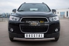 Chevrolet Captiva 2012 Защита переднего бампера 75х42 овал CHCZ-000826