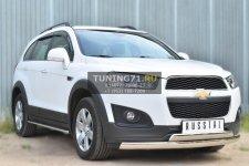 Chevrolet Captiva 2013- Пороги труба 75х42 овал с проступью CAPO-001751
