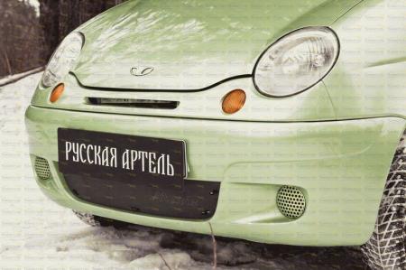 Daewoo -Matiz 2000—н.в.-Зимняя заглушка решетки переднего бампера-шагрень