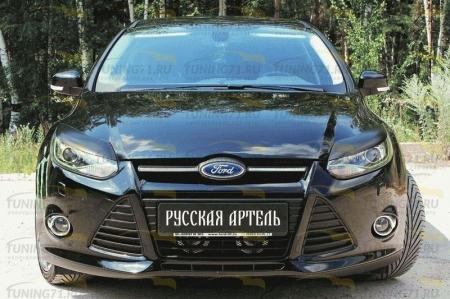 Ford-Focus III 2011—2013-Накладки на передние фары (реснички) компл.-2 шт.-глянец (под покраску)