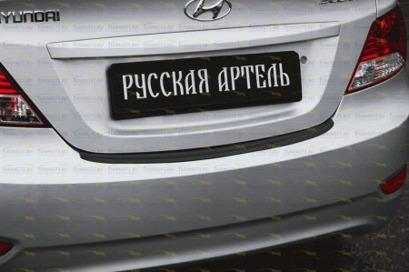 Hyundai-Solaris (седан) 2010—2013-Накладка на задний бампер (2мм.)-шагрень