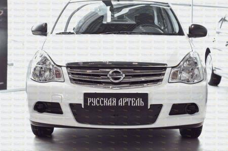 Nissan-Almera 2014—н.в.-Зимняя заглушка решетки переднего бампера-шагрень