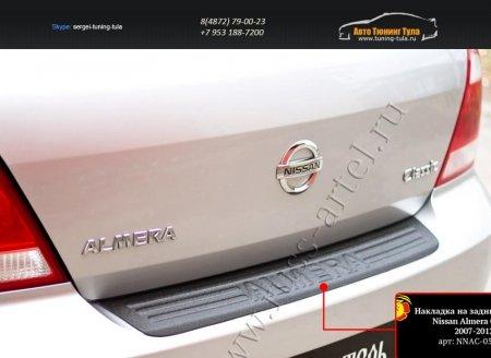 Nissan-Almera Classic 2007-2012-Накладка на задний бампер-шагрень