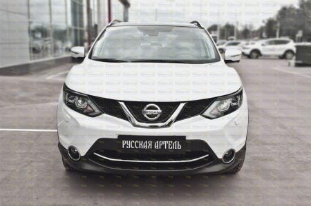 Nissan-Qashqai 2014—н.в.-Накладки на передние фары (реснички)-глянец (под покраску)
