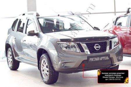 Nissan-Terrano 2014— н.в. -Зимняя заглушка решетки переднего бампера-шагрень