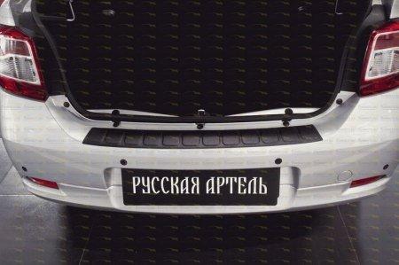 Renault-Logan 2014—н.в.-Накладка на задний бампер-шагрень
