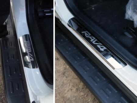 Toyota RAV4 2015 Накладки на пороги (лист зеркальный надпись RAV4)