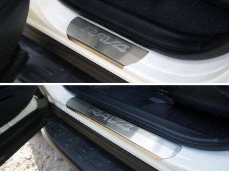 Toyota RAV4 2015 Накладки на пороги (лист шлифованный надпись RAV4)