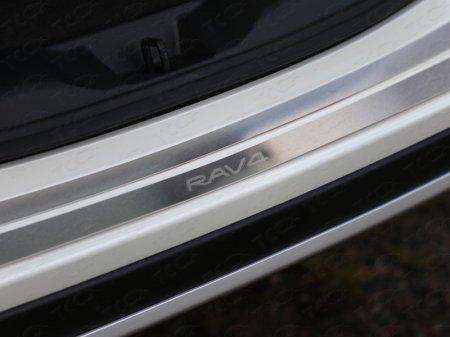 Toyota RAV4 2015 Накладки на задний бампер (лист шлифованный надпись RAV4)