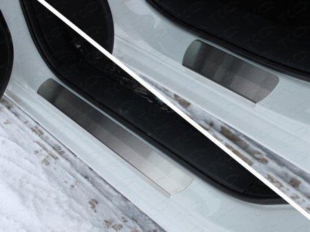 Mazda 6 2015 Накладки на пороги (лист шлифованный)