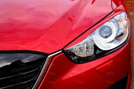 2011-  Mazda CX 5 Реснички (галоген) Накладки на фары 2 шт.