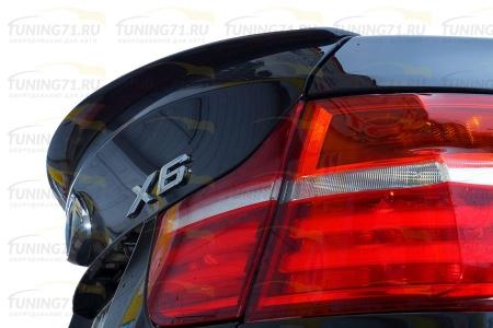 2008 - 2014  BMW X6 E71 Лип спойлер ABS пластикСпойлер 1 шт.