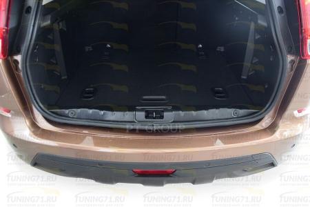 Накладка в проем багажника (Черное тиснение) (ABS) LADA X-Ray 2016-