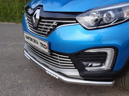 Renault Kaptur 2016- Защита передняя нижняя (с ДХО) 60,3 мм