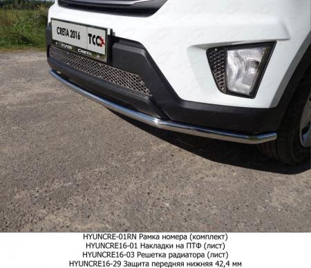 Hyundai Creta 2016-Решетка радиатора (лист)
