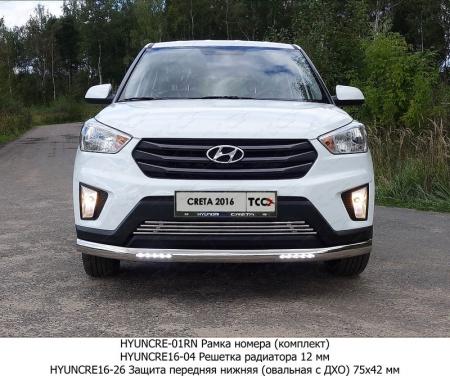 Hyundai Creta 2016-Защита передняя нижняя (овальная с ДХО) 75х42 мм