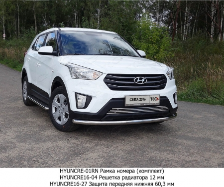 Hyundai Creta 2016-Защита передняя нижняя 60,3 мм