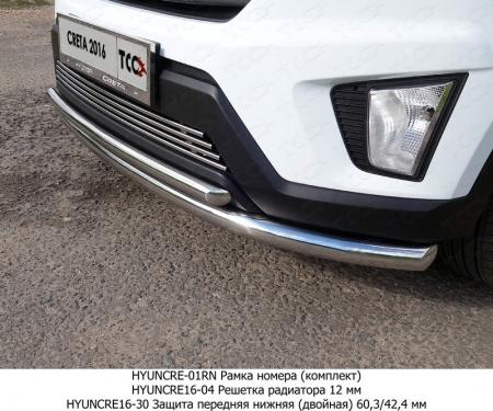 Hyundai Creta 2016-Защита передняя нижняя (двойная) 60,3/42,4 мм