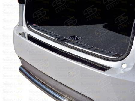 LEXUS RX200t 2015- Накладка на задний бампер (лист нерж зеркальный) LRX2N-002379