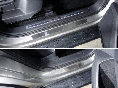 Volkswagen Tiguan 2017- Накладки на пороги внешние (лист шлифованный) 4шт