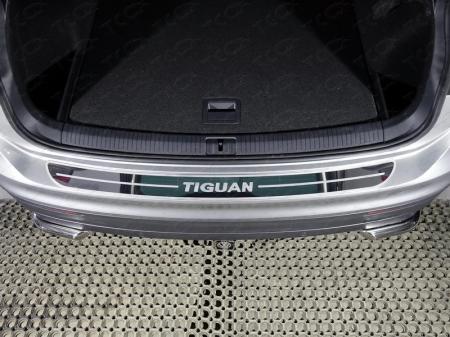 Volkswagen Tiguan 2017- Накладка на задний бампер (лист зеркальный надпись Tiguan)