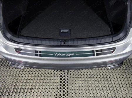 Volkswagen Tiguan 2017- Накладка на задний бампер (лист зеркальный надпись Volkswagen)