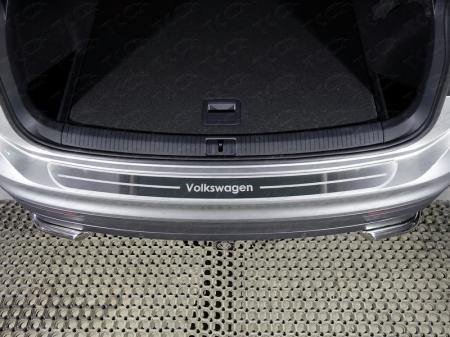Volkswagen Tiguan 2017- Накладка на задний бампер (лист шлифованный надпись Volkswagen)