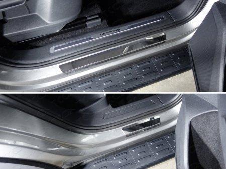 "Volkswagen Tiguan 2017- Решетка радиатора верхняя (без парктроников) 16 мм (Пакет ""Offroad"")"