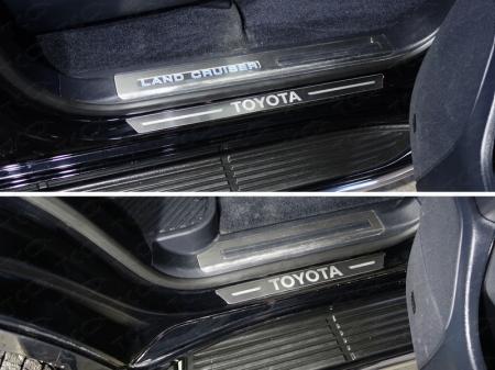 TOYOTA LAND CRUISER 200 Executive 2016-Накладки на пороги (лист шлифованный надпись Toyota) 4шт