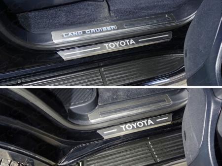 TOYOTA LAND CRUISER 200 Executive 2016-Накладки на пороги с гибом (лист шлифованный надпись Toyota) 4шт
