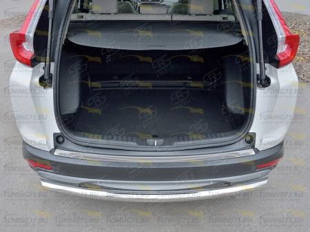 HONDA CR-V 2017- Накладка на задний бампер (лист нерж зеркальный)