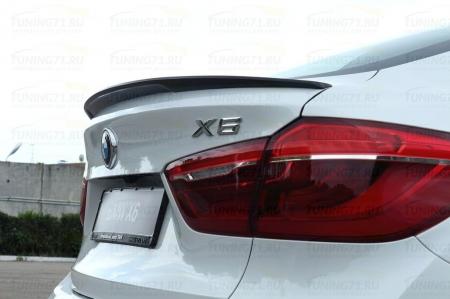 BMW x6 F16 2015- Лип спойлер с вырезом.