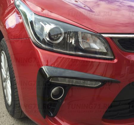 Kia Rio 42017- Серпы на передний бампер