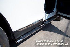 VOLKSWAGEN  Touareg пороги труба d75х42 овал с накладками VWT-000705