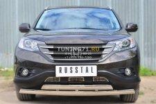 Honda CR-V  2,4 2013- Защита переднего бампера d75х42 (дуга) d75х42 (дуга) HVZ-001768