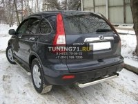 Honda CR-V  защита заднего бампера d63  HCZ-000194