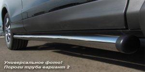 INFINITI FX 35/50  NEW Пороги труба d76 (вариант 2) IFT-0002832