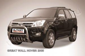 GREAT WALL HOVER (2008)-Кенгурятник низкий d76 с защитой картера