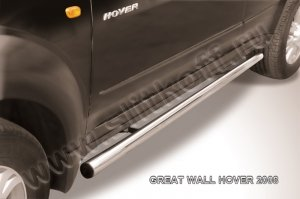 GREAT WALL HOVER (2008)-Пороги d57 труба