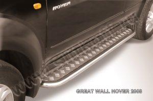 GREAT WALL HOVER (2008)-Пороги d42 с листом