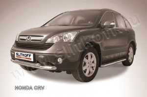 HONDA CR-V (2009)-Защита переднего бампера d76+d57 двойная