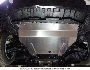 Nissan Sentra 2014Защита картера (алюминий) 4 ммZKTCC00130