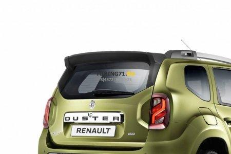Не окрашенный  спойлер чистое стекло Renault Duster