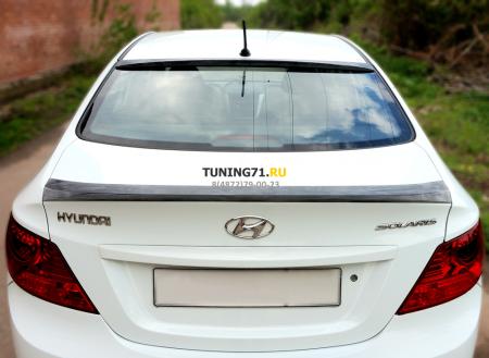 2011 -  Hyundai Solaris Козырек ABS пластик Накладка на заднее стекло 1 шт.