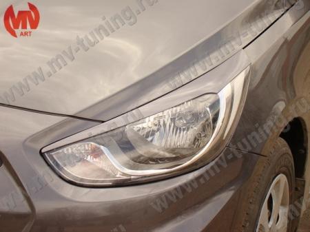 АБС-пластик Реснички на фары Hyundai Solaris(2010-2013) var№2 фигурные