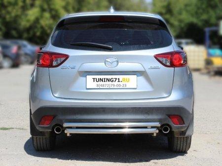 Mazda СX-5 2015-наст.вр.-Защита заднего бампера d-53+43 радиусная двойная